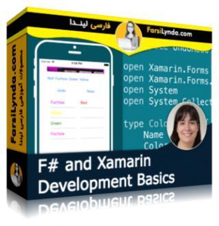 لیندا _ آموزش ساخت برنامه های موبایل برای اندروید و iOS با استفاده از #F و زامارین Xamarin (با زیرنویس)