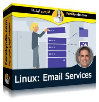 لیندا _ آموزش لینوکس: سرویسهای ایمیل (با زیرنویس)