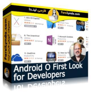 لیندا _ آموزش آشنایی با اندروید O برای توسعه دهندگان (با زیرنویس فارسی AI)