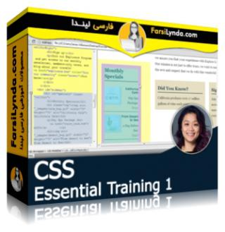 لیندا _ آموزش جامع CSS : بخش اول (با زیرنویس فارسی AI)