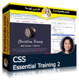 لیندا _ آموزش جامع CSS - بخش 2 (با زیرنویس فارسی AI)