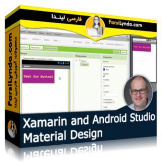 لیندا _ آموزش زامارین و اندروید استودیو: متریال دیزاین (با زیرنویس فارسی AI)