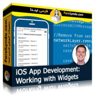 لیندا _ آموزش توسعه اَپ های iOS : کار با ویجتها (با زیرنویس فارسی AI)