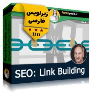 لیندا _ آموزش نحوه ساخت لینک برای سئو SEO (با زیرنویس فارسی)
