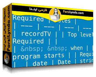 لیندا _ آموزش مستندسازی API با JSON و XML (با زیرنویس فارسی AI)
