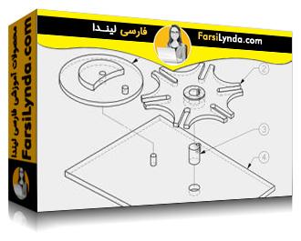 لیندا _ آموزش جامع میکرواستیشن 3D (با زیرنویس فارسی AI)