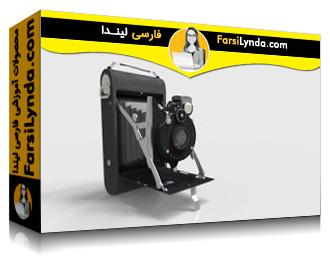 لیندا _ آموزش پلاگین 3D رندرر KeyShot (با زیرنویس فارسی AI)