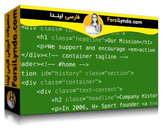 لیندا _ آموزش پردازش و مبادله اطلاعات با فرمت JSON (با زیرنویس فارسی AI)