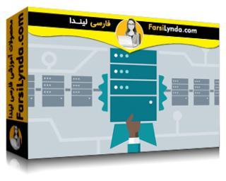 لیندا _ آموزش کسب گواهی VMware بخش 6: مجازی سازی شبکه (2v0-641) (با زیرنویس)