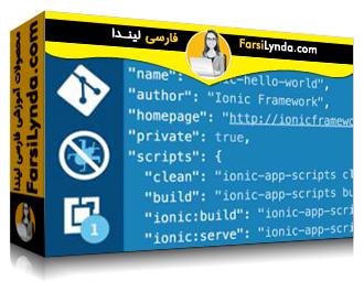 لیندا _ آموزش آیونیک 3 برای برنامه نویسان موبایل (با زیرنویس فارسی AI)