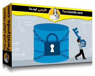 لیندا _ آموزش امنیت در MongoDB (با زیرنویس فارسی AI)