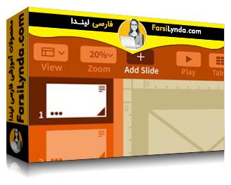 لیندا _ آموزش جامع Keynote 7 (با زیرنویس)