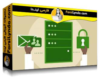 لیندا _ آموزش زیرساخت ها، گیرندگان و امنیت در Exchange Server 2016 (با زیرنویس)