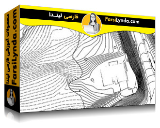 لیندا _ آموزش بررسی توپوگرافی و مرزی در اتوکد Civil 3D (با زیرنویس)