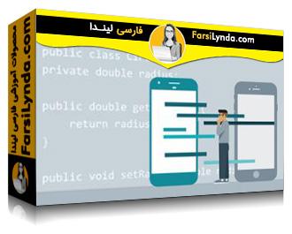 لیندا _ آموزش اندروید برای برنامه نویسان iOS (با زیرنویس فارسی AI)