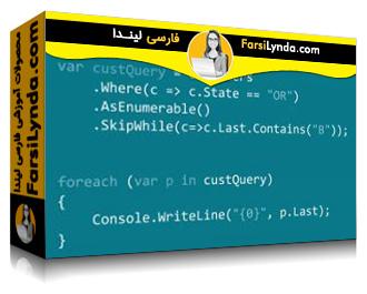 لیندا _ آموزش جامع LINQ با استفاده از سی شارپ #C (با زیرنویس فارسی AI)