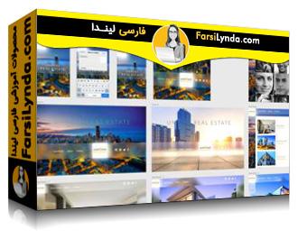 لیندا _ آموزش طراحی وب سایت با ادوب XD (با زیرنویس فارسی AI)