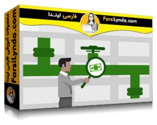 لیندا _ آموزش تجزیه و تحلیل چرخه ی فروش شما در اکسل (با زیرنویس فارسی AI)