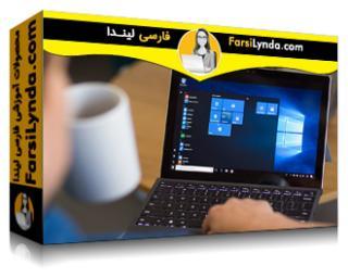 لیندا _ آموزش جامع Creators در ویندوز 10 (با زیرنویس فارسی AI)