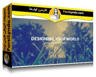 لیندا _ آموزش فتوشاپ CC برای طراحی وب (با زیرنویس فارسی AI)