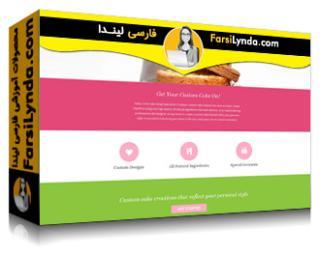 لیندا _ آموزش طراحی وب سایت از فتوشاپ به دریم ویور (با زیرنویس)