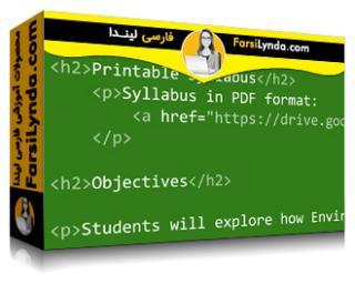 لیندا _ آموزش HTML برای معلمان (با زیرنویس)