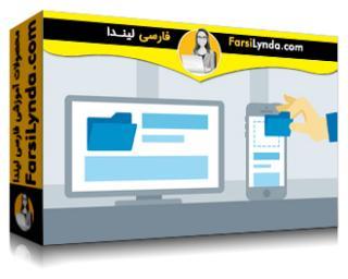 لیندا _ آموزش ساخت یک سایت نمونه کار واکنشگرا (با زیرنویس فارسی AI)