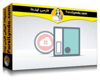لیندا _ آموزش مبانی ادوب انیمیت CC (با زیرنویس)