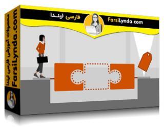 لیندا _ آموزش فروشهای پیچیده و بغرنج  B2B (با زیرنویس فارسی AI)