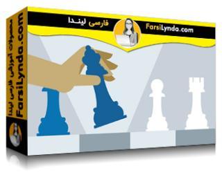 لیندا _ آموزش بدست آوردن تفکر استراتژیک (با زیرنویس فارسی AI)