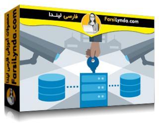 لیندا _ آموزش کسب گواهی SSCP بخش 2 : عملیات امنیتی و ادمین (با زیرنویس فارسی AI)