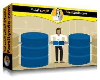 لیندا _ آموزش کسب گواهی مبانی (SNCP (S10-110 (با زیرنویس)