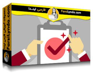 لیندا _ آموزش مبانی مدیریت پروژه (با زیرنویس فارسی AI)