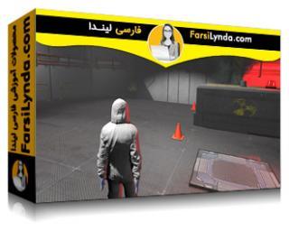 لیندا _ آموزش جامع یونیتی 3D (با زیرنویس فارسی AI)