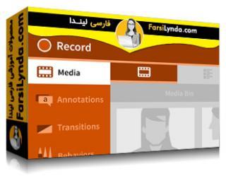 لیندا _ آموزش کمتازیا برای ارتباطات تجاری مبتنی بر ویدئو (با زیرنویس)