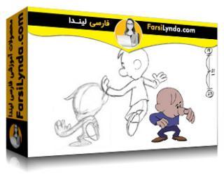 لیندا _ آموزش فلش: انیمیشن نقاشیهای دستی  (با زیرنویس فارسی AI)