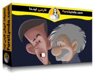 لیندا _ آموزش اصول انیمیشن دو بعدی (با زیرنویس فارسی AI)