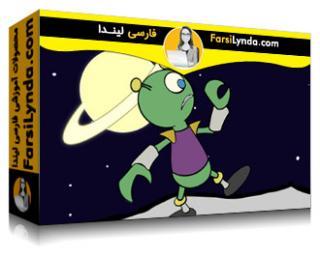 لیندا _ آموزش جامع Toon Boom Animate و Harmony (با زیرنویس)