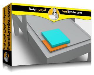 لیندا _ آموزش پلاگین RhinoCAM (با زیرنویس فارسی AI)
