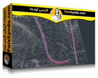 لیندا _ آموزش اتوکد Civil 3D : تقاطع جاده های جدید با جاده های موجود (با زیرنویس فارسی AI)
