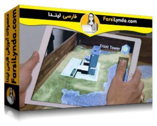 لیندا _ آموزش فناوری ساخت و ساز: تاریخچه ای از صنعت (با زیرنویس)