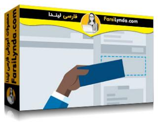 لیندا _ آموزش پلاگین های وردپرس: فیلدهای سفارشی پیشرفته (با زیرنویس فارسی AI)