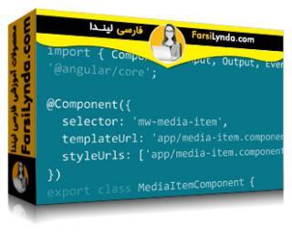 لیندا _ آموزش جامع انگولار 2 (با زیرنویس)