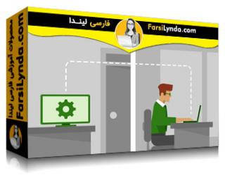 لیندا _ آموزش آموزش ریموت دسکتاپ در اپل (با زیرنویس فارسی AI)