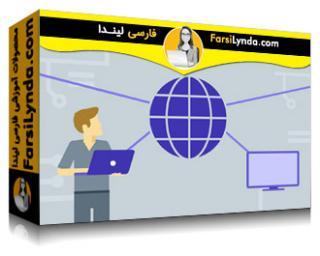 لیندا _ آموزش IPv6 (با زیرنویس)