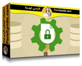 لیندا _ آموزش ویندوز 10 : پیکربندی، ایمن سازی و مدیریت داده ها (با زیرنویس فارسی AI)