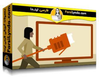 لیندا _ آموزش کسب گواهی (CompTIA Network+ (N10-006 بخش 2: شبکه فیزیکی (با زیرنویس فارسی AI)