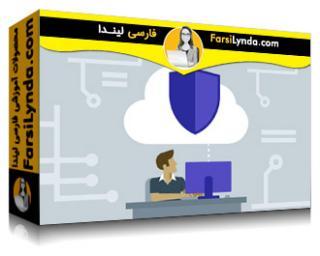 لیندا _ آموزش کسب گواهی (CompTIA Network+ (N10-006 بخش 7: مدیریت شبکه (با زیرنویس فارسی AI)
