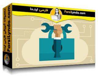 لیندا _ آموزش VMware vSphere: پیکربندی و مدیریت امنیت (با زیرنویس)