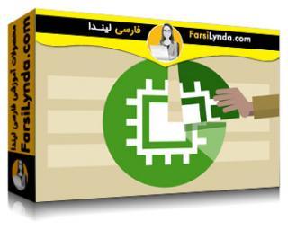 لیندا _ آموزش VMware vSphere: مدیریت و مدیریت منابع (با زیرنویس فارسی AI)